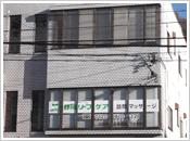 静岡リーフケア 事務所写真